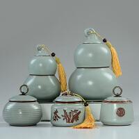 大号汝窑茶叶罐 陶瓷密封储存罐 粉沫罐紫砂青瓷哥窑包装罐子