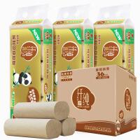 纤纯本色竹浆无芯卷纸家用卫生纸加厚100克36卷整箱家庭装(12卷*3提)