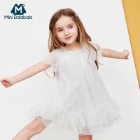 【2件3.8折】迷你巴拉巴拉童装宽松裙子2019夏新款网纱裙甜美女童连衣裙公主裙
