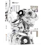 【正版新书直发】机器之门江波四川科技出版社9787536489783