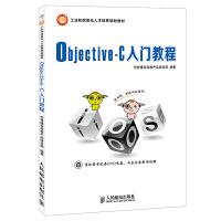 正版书籍 Objective-C入门教程传智播客高教产品研发部 人民邮电出版社