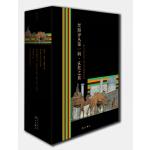 丝路译丛第一辑 玄奘之旅(全5册)