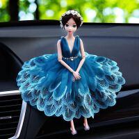 汽车内饰用品摆件创意卡通娃娃可爱娃娃女孩创意礼物车载摆饰