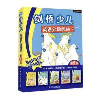 剑桥少儿英语分级阅读第2级(5本故事书+1本指导手册+1张MP3光盘)少儿英语启蒙入门英文绘本3-12岁少儿英文绘本儿