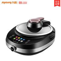 九阳(Joyoung) 炒菜机多功能全自动智能烹饪机器人炒菜锅J7