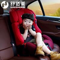 舒适美 儿童安全座椅 汽车宝宝座椅 isofix接口 9月-12岁