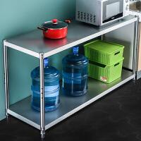 不锈钢置物架厨房用品多功能橱柜台面经济型双 2层大尺寸收纳架子 0.45板材 二层150*35*80 可调