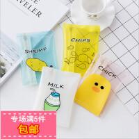 韩国原创卡通收纳包卡通卖萌零钱包果冻收纳包薯片包迷你卡片包