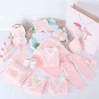 婴儿衣服套装新生儿礼盒满月礼物夏季初生刚出生宝宝用品大全