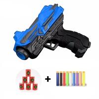 儿童玩具枪 软弹枪 安全 可发射 软弹 迷你 男孩生日礼物儿童节礼物 FJ839蓝 送6靶桶+50弹-镂空头 (力偏小