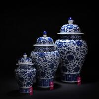 家居工艺装饰品摆件陶瓷器花瓶青花瓷将军罐储物罐
