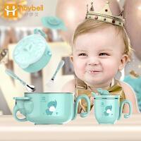 辅食碗婴幼儿吸盘碗勺子 儿童餐具套装宝宝注水保温碗不锈钢