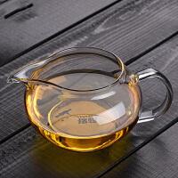 耐热玻璃茶具 苹果茶海 圆形公道杯 玻璃公道杯茶道功夫茶具260ml圆形大肚分茶器