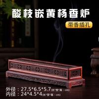 黑檀木卧式线香香盒 家用香道红木焚香插香薰炉 实木质沉香檀香炉