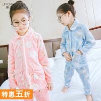 儿童家居服冬装 女童法兰绒卡通长袖长裤睡衣女孩珊瑚绒套装童装