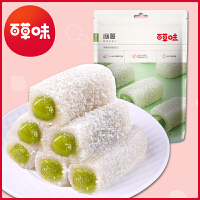 【�M�p】【百草味 抹茶�A心麻薯210g】零食小吃特�a美食早餐食品糕�c