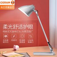 欧司朗(OSRAM)LED法兰克福单臂节能护眼台灯
