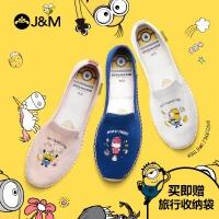 jm快乐玛丽2019春季新款神偷奶爸小黄人联名款平底舒适渔夫鞋布鞋