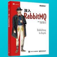 正版 深入RabbitMQ RabbitMQ�程教程��籍 RabbitMQ集群�\�S教程 高效部署分布式消息�列��用程序