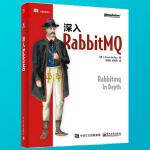 正版 深入RabbitMQ RabbitMQ编程教程书籍 RabbitMQ集群运维教程 高效部署分布式消息队列应用程序