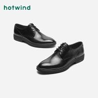 热风男士商务正装皮鞋英伦风潮流厚底内增高男鞋H43M9329