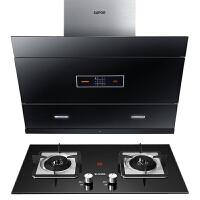 苏泊尔(SUPOR)DJ3X1+QB516自动清洗抽油烟机侧吸式燃气灶套餐灶具双灶套装组合