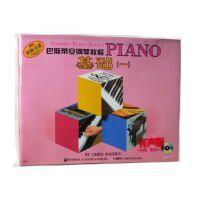 巴斯蒂安钢琴教程演奏(一)(有声版,共4册,附DVD)