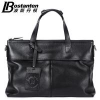 波斯丹顿商务包牛皮男包男士手提包包横款公文包真皮男包皮包电脑B1162043