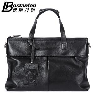 (可礼品卡支付)波斯丹顿商务包牛皮男包男士手提包包横款公文包真皮男包皮包电脑B1162043