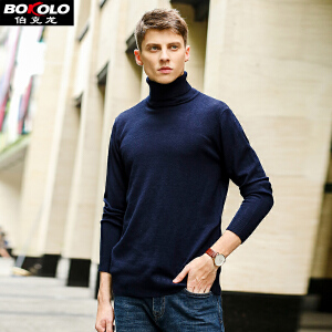 伯克龙 毛衣男士开衫秋冬季薄款针织衫外套纯色修身毛线衣Z58713
