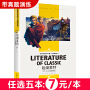 哈姆莱特莎士比亚戏剧精选 学生新课标必读 世界经典文学名著 名师精读版