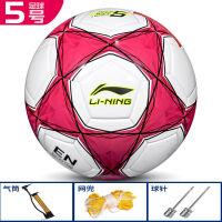 李宁LI-NING足球 成人青少年5号训练比赛用球