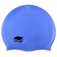 泳镜泳帽男女硅胶游泳帽防水儿童长发专业游泳眼镜泳帽子