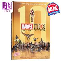 【中商原版】漫威工作室十周年纪念特集 英文原版 Marvel Studios: The First Ten Years 复仇者联盟 钢铁侠 银河护卫队等