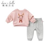 戴维贝拉2019春季新款女童卡通套装 宝宝两件套DBZ8918