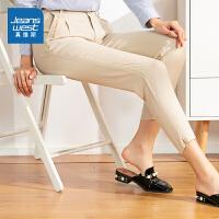 真维斯女装 2020夏季新品 时尚高腰锥型休闲裤