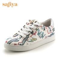 【3折再减80】索菲娅(Safiya)专柜同款emoji趣味休闲板鞋SF81112152