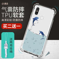 小米8手机壳8se软硅胶防摔透明气囊八全包边套男女个性创意保护壳潮薄