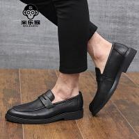 米乐猴 潮牌皮鞋男英伦商务休闲鞋夏季布洛克雕花男鞋韩版潮流发型师鞋子男鞋