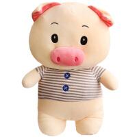 毛绒公仔娃娃送女生 可爱猪公仔毛绒玩具女生布娃娃睡觉抱枕丑萌玩偶女孩萌搞怪