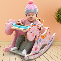 宝宝摇椅哄睡宝宝学坐木马儿童摇篮椅多功能婴儿摇马练习坐姿玩具O 粉色 送坐垫+电子琴