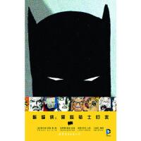 【正版新书直发】蝙蝠侠:黑暗骑士归来(美)米勒/绘,江业华世界图书出版公司9787510045882