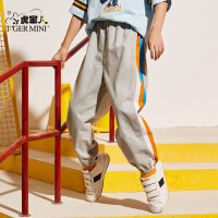 小虎宝儿童装男童防蚊裤薄款夏季2020新款儿童运动长裤中大童韩版潮