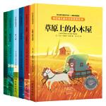 纽伯瑞儿童文学奖作品(国际大奖)(套装共6册)