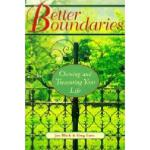 【预订】Better Boundaries
