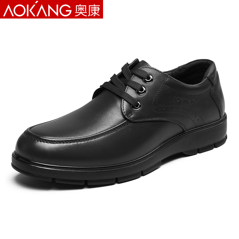 奥康男鞋春季热卖皮鞋男真皮英伦商务休闲鞋系带低帮鞋子男