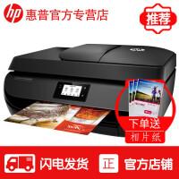 惠普(HP)4678无线WIFI办公传真云打印复印一体机hp 4648升级版