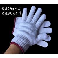劳保手套批发 耐磨加厚防护手套 防滑棉纱手套工作线手套