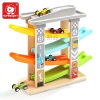 【领券立减】1-2-3岁宝宝玩具早教男孩儿童女孩轨道滑翔车玩具汽车