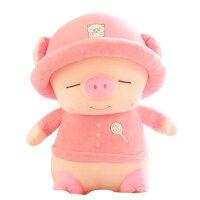 毛绒公仔娃娃送女生 小猪猪公仔可爱毛绒玩具猪布娃娃抱枕玩偶女孩生日礼物猪年吉祥物